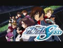 2002年10月05日 TVアニメ 機動戦士ガンダムSEED ED1 「あんなに一緒だったのに」(See-Saw)