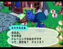 第2位:◆どうぶつの森e+ 実況プレイ◆part189
