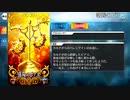 【Fate/Grand Order】 洛陽のピアス [カルナ] 【Valentine2020】