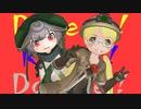 【MMD】リコとプルシュカでダンスロボットダンス【メイドインアビス】