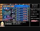 御城プロジェクト:RE ヘルの遊戯場 ムスペルヘイム-Ⅴ- 山城☆5改壱