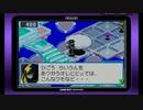 [実況] バトルネットワークロックマンエグゼ6電脳獣グレイガ part15