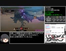【MHP2G for iOS】Low rank village Any% speedrun(Granny% 村下位RTA)2'53''37 part4