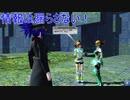 【PSO2】お気楽自由にストーリークエスト~オラクル編(EPISODE2)~ #7
