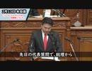 【国会中継】「ソーラーシェアリングの支援策」について安倍総理に質問を行いました -衆議院本会議-(令和2年2月13日)