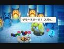 【マリオ&ルイージRPG 1DX】 回避禁止で低レベルクリア Part9 【ゆっくり】