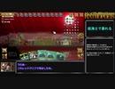 【Ratropolis】Nightmare Mode 120waveクリア解説動画part3/3+おまけ【ゆっくり解説】