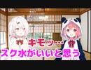 【悲報】椎名唯華、性癖を晒す