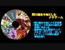 ホモと振り返る遊戯王10期.X-002