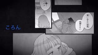 【乙女解剖】すとぷり合唱