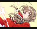 【楠栞桜】おやすみキャス寝落ちリレー【柾花音】