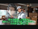 """【CoCシナリオ】Part 7邪神の会メンバー達で行く""""三千世界の烏を殺し""""【ゆっくりTRPG】"""