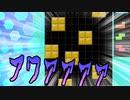 【テトリス99】暇なのでOミノたくさん浮かせてみた【Tetris99】