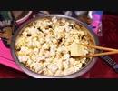 現在(´・∀・`)創作意欲皆無なワイが作るつけ麺【普通に美味しい】
