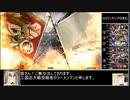 ラーメンマンの三国志大戦24 太い攻城入っちゃう!