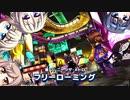 【CeVIO実況】ささつづARIAと砂時計DLC 4つ目【A Hat in Time】