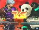 闘劇06 鉄拳店舗予選決勝戦その4 ハマハー★スランプ(リー) vs マスター富山(パンダ)