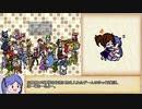 【ゆっくり】ざくざくアクターズ・解説プレイ51【biimシステム】