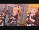 【デレステMV 1080p】 印象 × セクシーパンサーズ