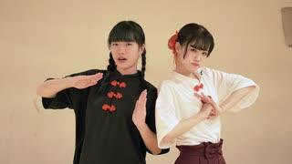 【美夜美×めりあ】チャイナガール 踊ってみた【オリジナル振付】