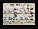 【初見実況】ヴァルキリープロファイル Part59