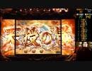 【パチンコ実機】デジハネCR蒼天の拳 天帰【5糸乱れなーい】