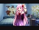 【VOICEROID劇場】バレンタインの夜、葵ちゃんに刺されそうになった後・・・