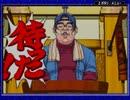 【実況】逆転裁判【part17】
