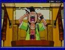 【実況】逆転裁判【part18】