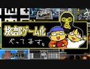 『旅部RPG』※げんざい開発中のゲームのデモ動画です