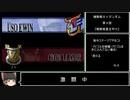 GジェネレーションF~発売から20年も経った!?part87
