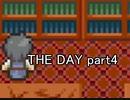 これは仕組まれた罠『THE DAY』実況 part4