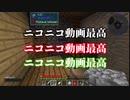 【Minecraft】一般的生存競争 #04【Craft of the Titan】【ゆっくり実況】