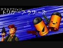 【Enter the Gungeon】過去を始末しにいく旅 part2【ゆっくり実況プレイ】