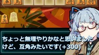 【将棋実況】葵ちゃんが将棋実況のアフレコをするようです。