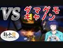 平成レトロゲームチョイス『ピクミン2』 その18
