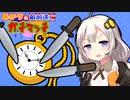 【ウデマエX】あかりの敵前逃亡ガチマッチpart34【VOICEROID実況】