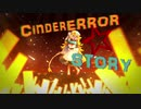 CinderERROR☆STORY (short ver.)【御伽原江良 イメージソング】