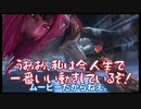【GER】 ぐだぐだゴッドイーター茜ちゃんリザレクション#3【VOICEROID実況】