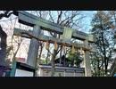 【国内観光・VLOG】上板橋~御嶽神社~城北中央公園を散歩(T...