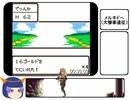 DQ1(GBC版)RTA(ドラルチャート・ぱふぱふはもうないよ) part 2