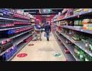 イタリア 5人死亡感染者209人に...街は閑散スーパーの棚から...