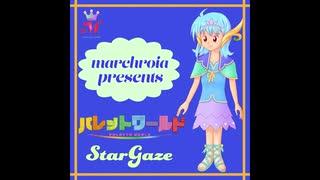 ナラカの光を掲げる旗【パレットワールド~StarGaze~】