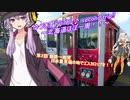 ゆづきずトラベル♪ second trip!! 第2話『釧路→根室、日本最東端の地でエスカロップを!!』~北海道ほぼ一周!!~