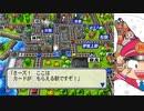 【桃太郎電鉄16】全力でゆっくり進む桃太郎電鉄 56年目【カード制覇付き】