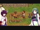【VOICEROID実況】墓守のずん子DLC【Graveyard Keeper】■9
