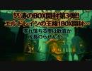 【今更福袋開封!】20年振り2人の戯れpart43【マジックザギャザリング】