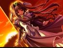 万象の理剣 -Battle Stage Fam & Ilia-