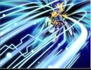 Dea Ex Machina -Battle Arrange
