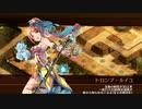 【城プロRE】選ばれし城娘と秘伝武具 とある女神の一日 難 6改以下3人 平均Lv51